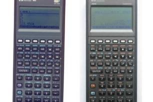 HP 48G Vs 48S